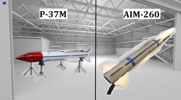 """К вашему вниманию внешний облик отечественной """"Р-37М"""" и штатовской """"AIM-260"""""""