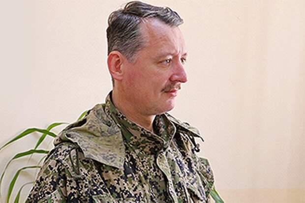 Ополченцы Донецкой республики: Киев пытается нейтрализовать «Правый сектор»