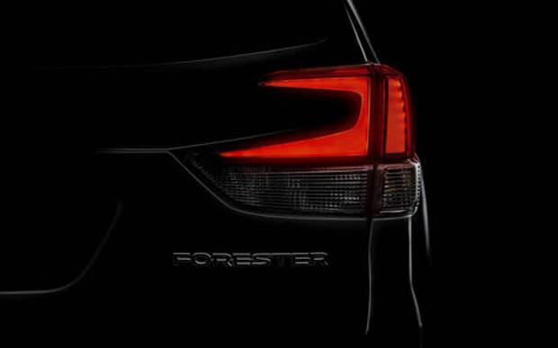 Новый Subaru Forester: первое изображение