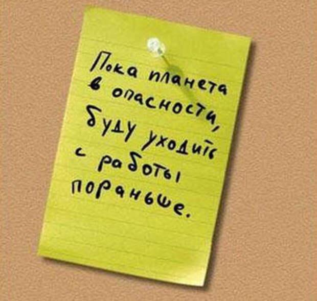 http://www.statusyblog.ru/1/7/obyasnitelnaya.jpg