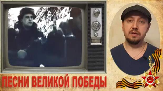 Ян Комарницкий в преддверии 9 мая, сделал прекрасный проект «Песни Великой Победы».