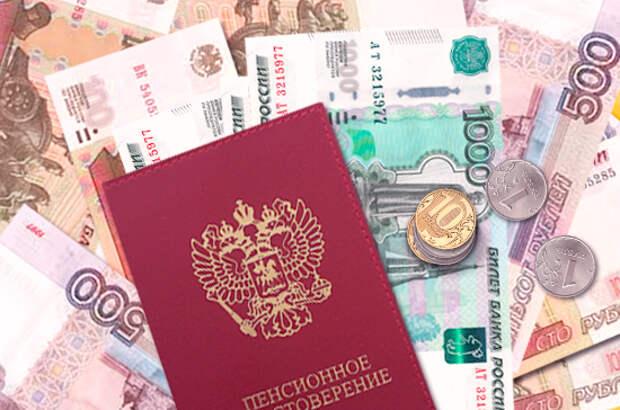 В Пенсионном фонде рассказали, кому из пенсионеров начнут выплачивать ежемесячную надбавку 400 рублей уже с этого лета