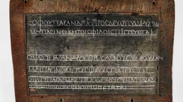 Как выглядела домашняя работа школьников Древнего Египта 2 тысячи лет назад в мире, домашка, египет, интересно, наука, находка