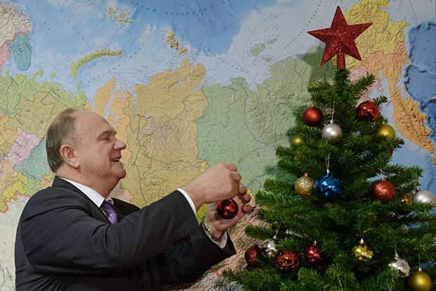 Зюганов: Я бы давно признал ДНР и ЛНР