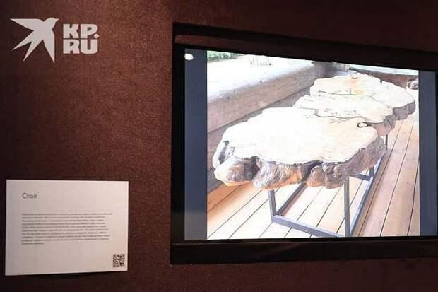 Картины и работы из дерева Сергея Шойгу проданы на благотворительном аукционе за 40 миллионов рублей