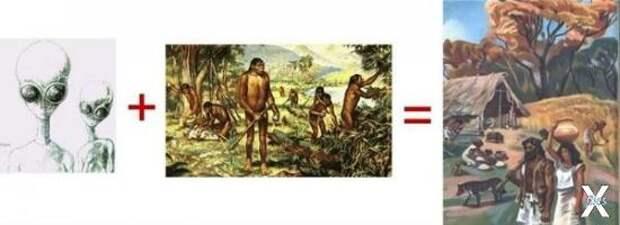 Древние гении