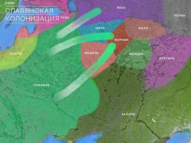 Российские учёные выяснили, что славяне заселили Москву в две волны