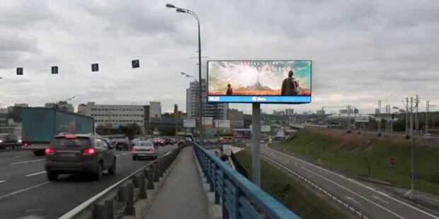 «Приключения» Russ Outdoor в России