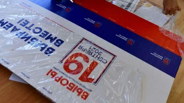 В Крыму началось голосование на выборах в Госдуму РФ