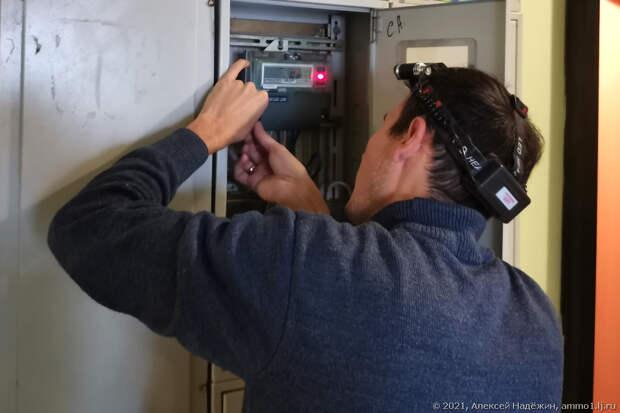 Большой подвох бесплатной замены электросчётчика