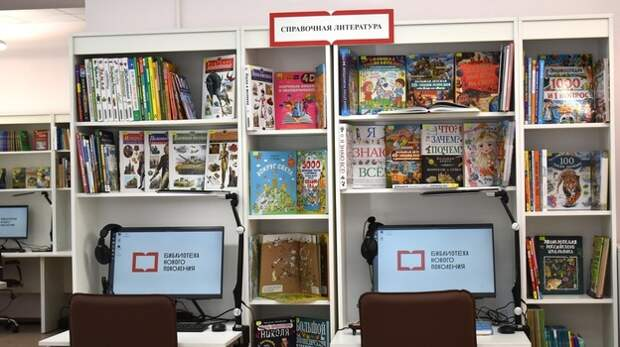 Компьютеры и очки виртуальной реальности: в Крыму открыли ультрасовременную библиотеку