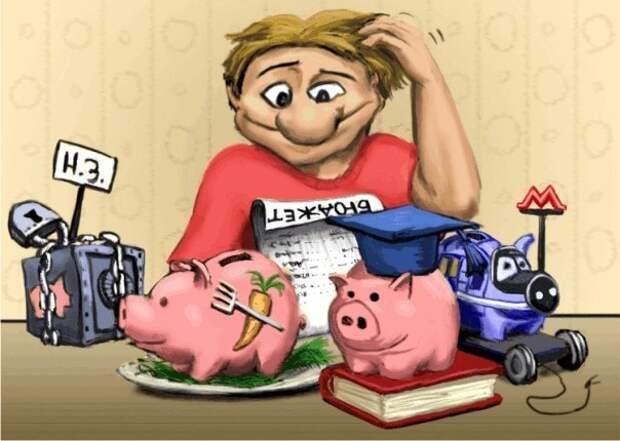 Семейный бюджет. Варианты для экономии