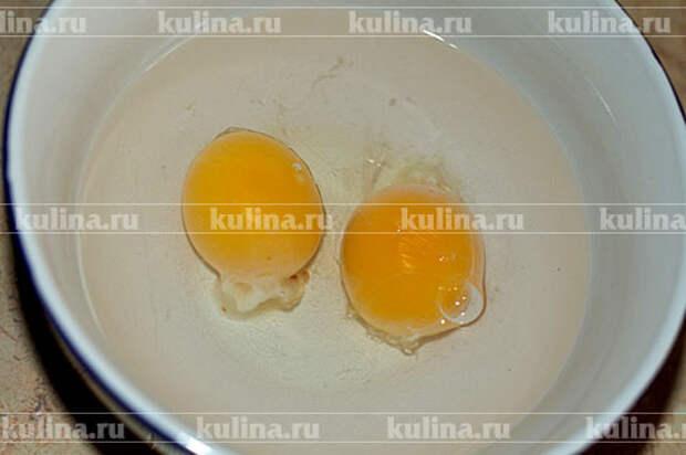 Отделить белки от желтков. Желтки лучше всего положить в чашу с холодной водой.