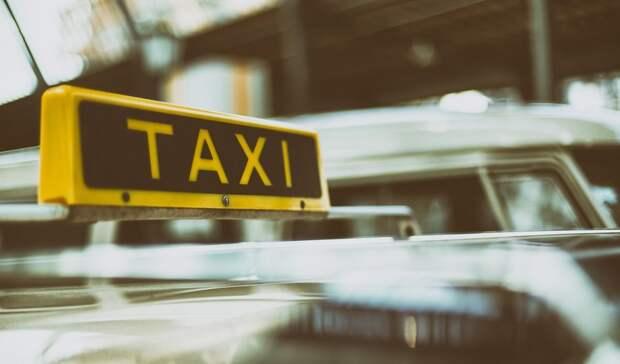 Ростовчанин избил таксиста из-за отсутствия детского кресла