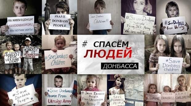 «Они хотят жить!» — людям Донбасса срочно нужна помощь (ФОТО, ВИДЕО)