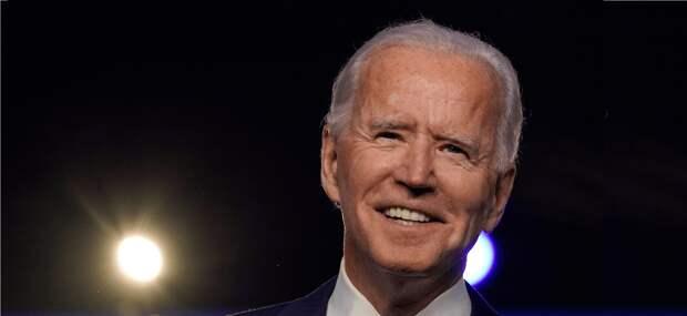 Джо Байден выиграл президентские выборы в США