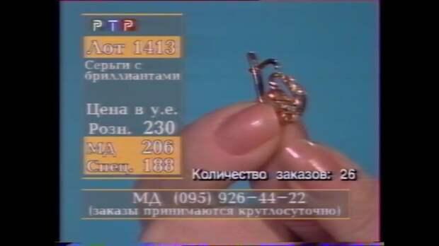 Культовые предметы быта из 90-х