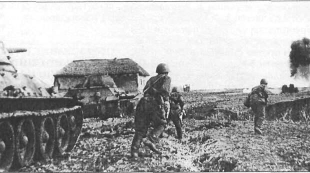 атака советских войск