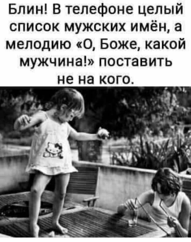 Сила мужчины заключается не в том сколько он соблазнил женщин, а скольким он смог отказать ради одной…