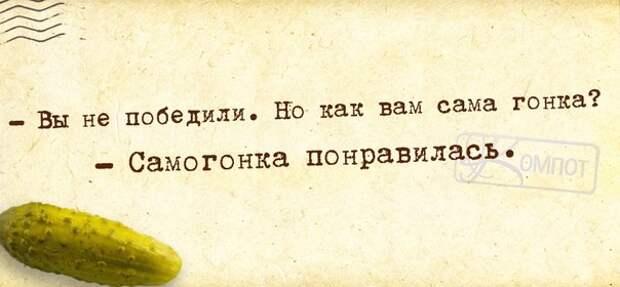 5672049_133951470_5672049_1392750015_frazochki21 (604x280, 37Kb)
