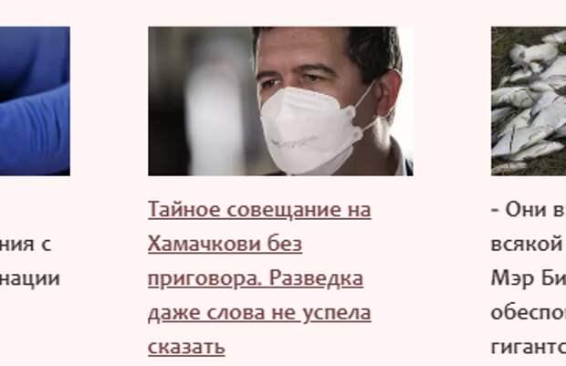 Чешский детектив становится все увлекательней