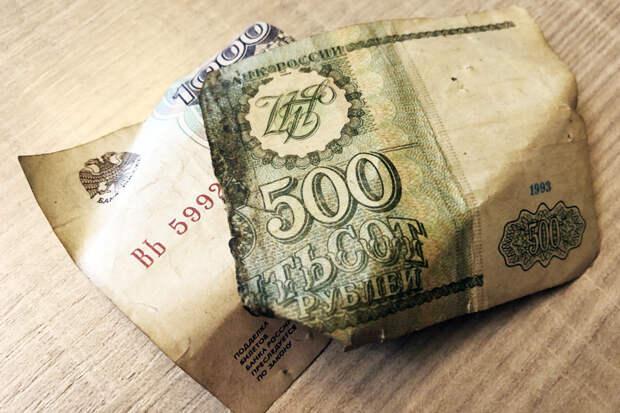 Как проводили денежные реформы в СССР и России. Часть первая