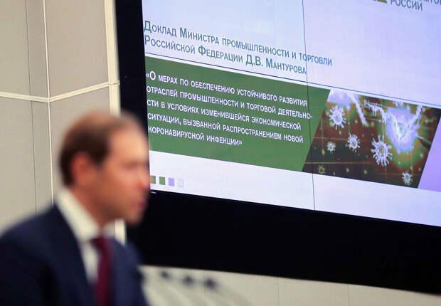 "Интервью министра Мантурова ""Блумбергу"": Издёвка над народом или над Западом?"