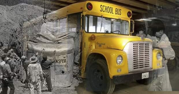 Погребенные заживо: банда похитителей закопала автобус с детьми ради выкупа