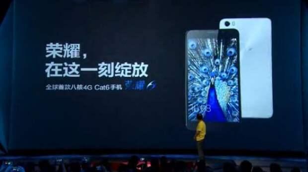Huawei представила смартфон Honor 6 с 3 ГБ RAM и чипсетом Kirin 920