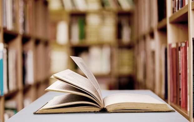 В библиотеку на Алтуфьевском шоссе поступили новые книги