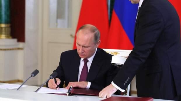 Путин назначил представителя в Федеральном собрании по вопросу выхода из ДОН