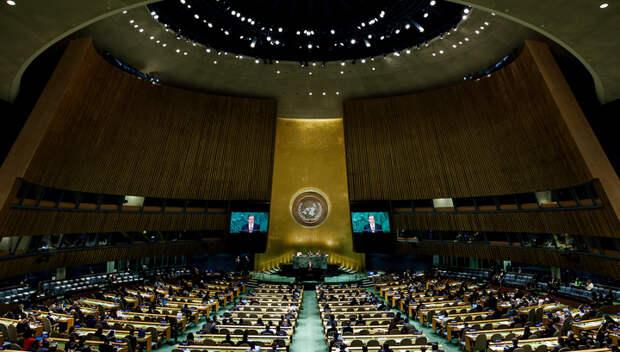 Украина покинет ООН. Там ведь тоже Россия есть