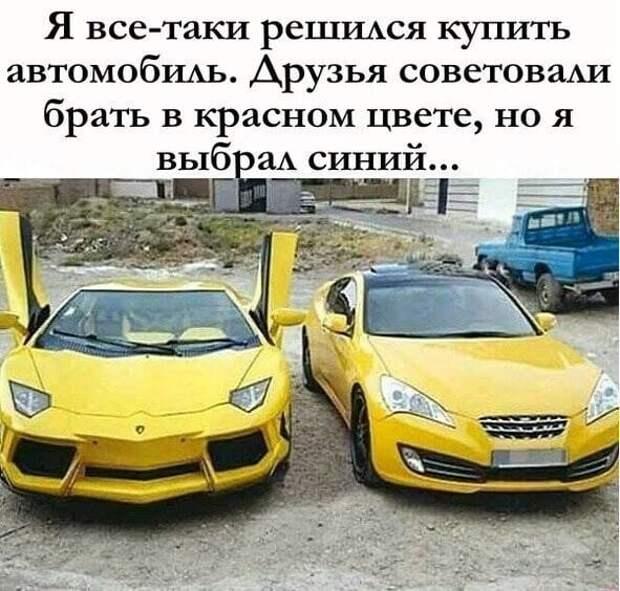 Папа и сын едут на машине, сын за рулем.  - Папа, ну как, я уже умею водить?...