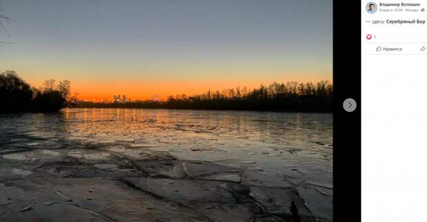Фото дня: ледяной рассвет в Серебряном Бору