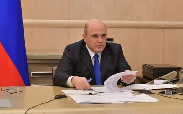 Мишустин порекомендовал россиянам не спешить с отдыхом за рубежом