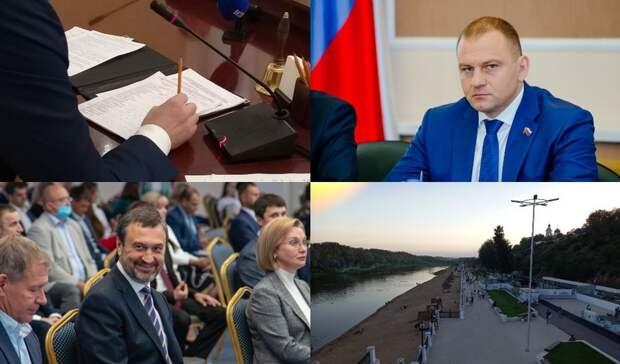 Отказ отпроекта школы вОренбурге и18 одобренных пляжей: подводим итоги дня