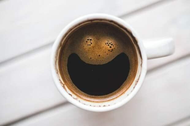 Диетолог назвала подходящее время для употребления кофе