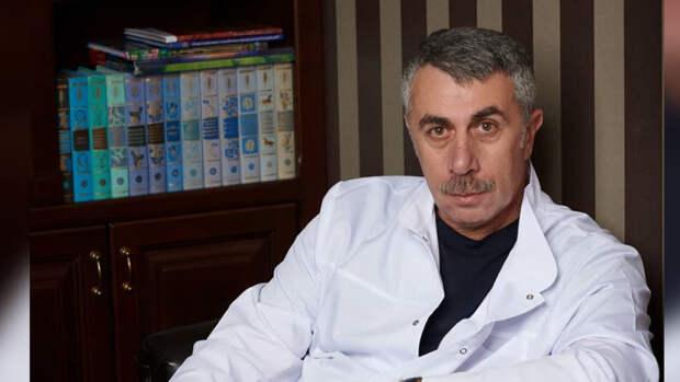 Доктор Комаровский перечислил важные условия для размножения людей