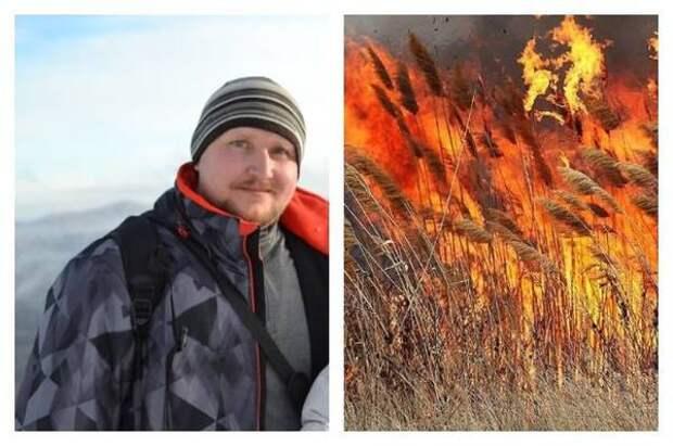 В Озерске 38-летний пожарный умер, надышавшись угарным газом