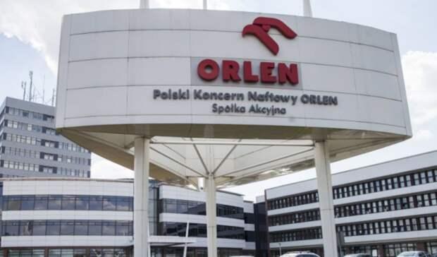 Заявку напоглощение PGNIG отправил польский PKN Orlen