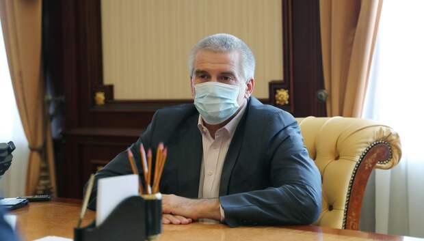 Аксёнов: В Крыму ФЦП продлили до 2025 года, увеличив финансирование