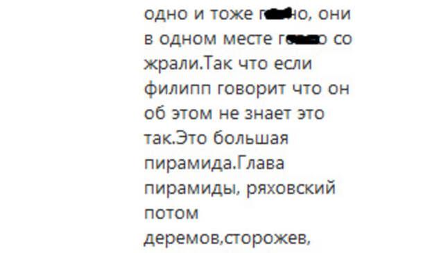В соцсетях не поверили начальству сбежавшего с деньгами пастора из Ставрополя