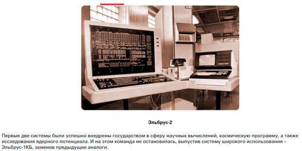 Скриншот страницы ao-avtomatika.ru
