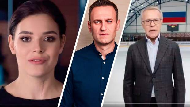 «Позор страны, люди без совести». Навальный осудил ролик опоправках вконституцию сучастием Фетисова иСотниковой