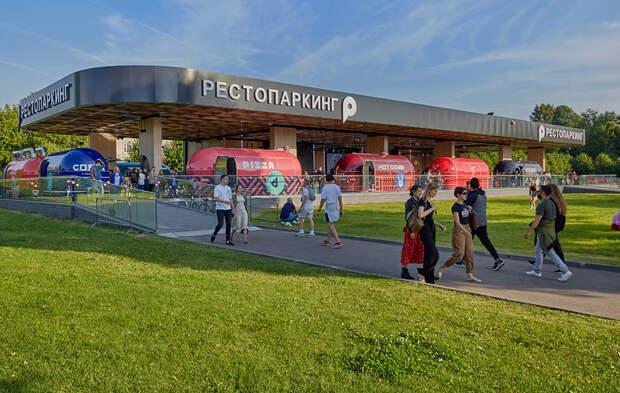 Рестопаркинг в Парке Горького открывает новый сезон!