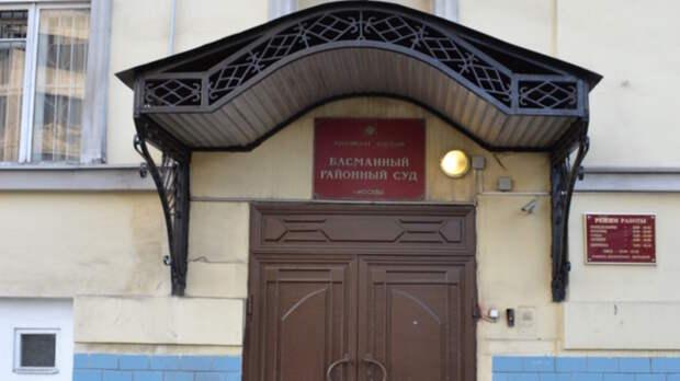 Названы причины ареста руководства ростовского Концерна «Покровский»