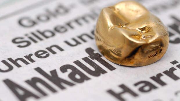 Операция «Санрайз»: куда делось «стоматологическое» золото Рейхсбанка