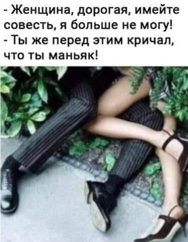 - Алло, здравствуйте. Это анонимный телефон доверия ФСБ?! - Да, Вячеслав