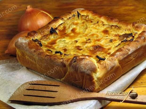 Пирог с луковой начинкой – рецепт с фото, рецепт немецкой кухни