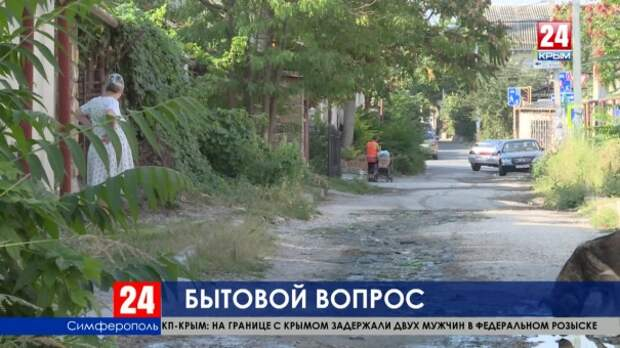 Блага цивилизации.  Когда в Старом городе Симферополя появится центральная канализация?